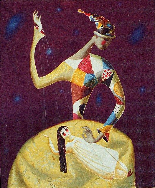 Акмаль Нур Путешествующий кукольник 1999